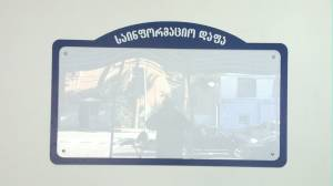 20110414 007