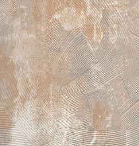 796 RR - Iced Granite