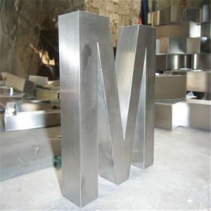 Metalis-dizainebi (1)
