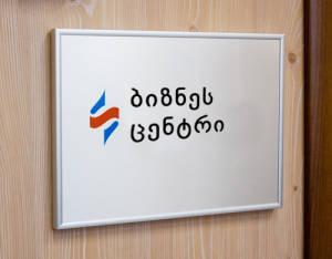 Ofisnaya Tablichka