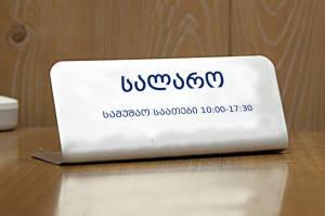 Sadgami111