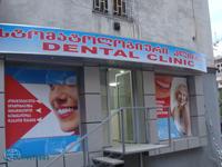 კლინიკების და საავადმყოფოს რეკლამა,klinikebis reklama,savaadmyofos reklama