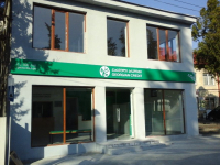 სასოფლო სათესლე და სარგავი მასალების მაღაზია