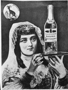 პირველი ქართული რეკლამა