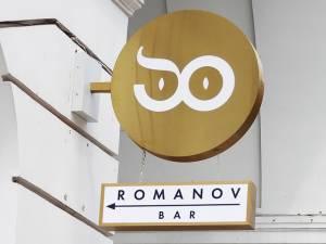 Romanov Bar P
