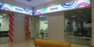 Amwey6